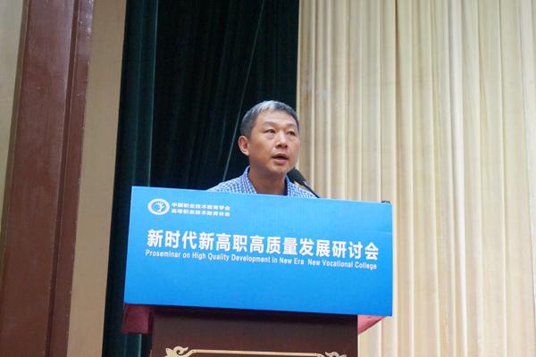 高职分会副会长、郑州财税金融职业学院院长刘盘根.png